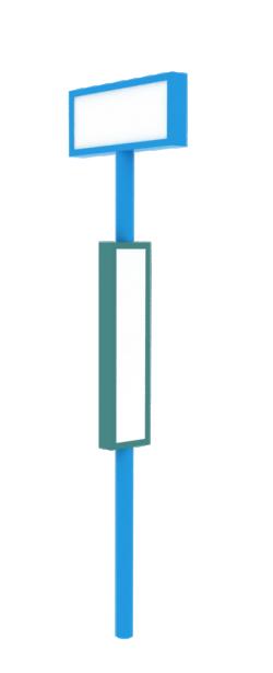 Pole Helianthe